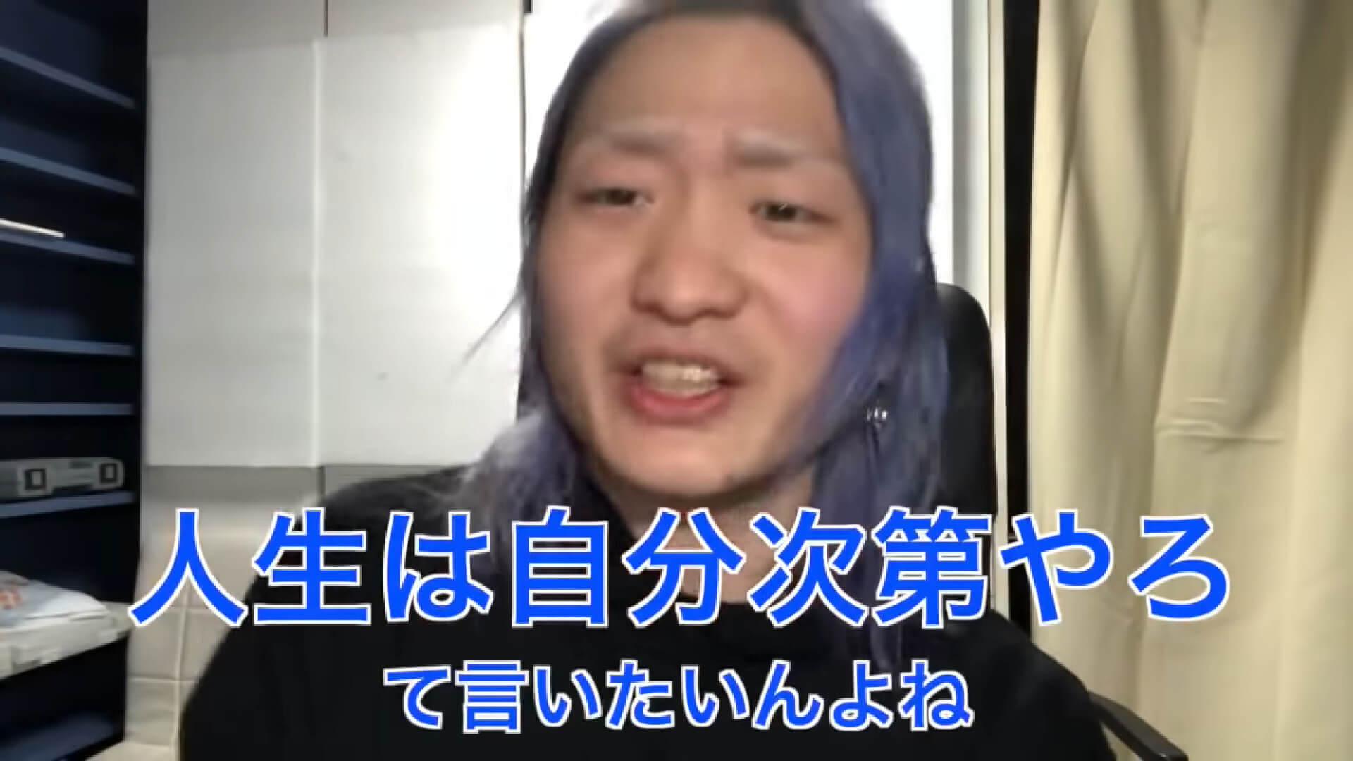 DJ社長 伝説の40分動画の名言