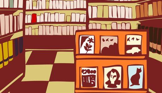 本屋が与えてくれる「気づき」と「きっかけ」。ネットサーフィンでは得られない魅力